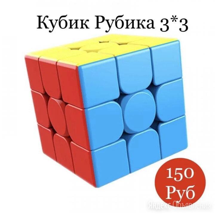 Кубик Рубика 3*3 по цене 150₽ - Головоломки, фото 0