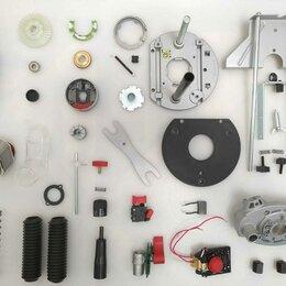 Фрезеры - Запчасти (Upgrade) для фрезера Bosch POF AE 1200 Бош 1400, 0