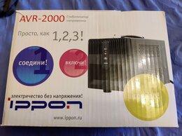 Стабилизаторы напряжения - Стабилизатор напряжения Ippon AVR-2000, 0