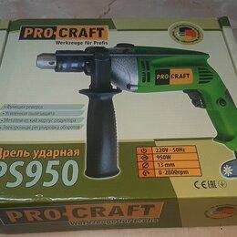 Дрели и строительные миксеры - Дрель ударная Procraft PS-950, 0