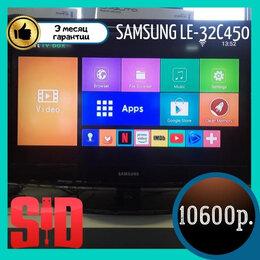 Телевизоры - Телевизор Samsung LE-32C450, 0