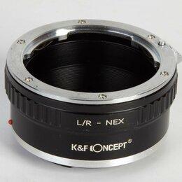 Адаптеры и переходные кольца - Переходник для объектива, L/R-NEX (Leica R-Sony E), 0