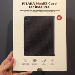 """Чехлы для планшетов - Чехол pitaka MagEZ Case для iPad Pro 11"""" (2020), 0"""