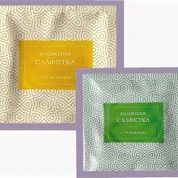 Влажные салфетки - Влажная салфетка в индивидуальной упаковке 100 шт 8406, 0