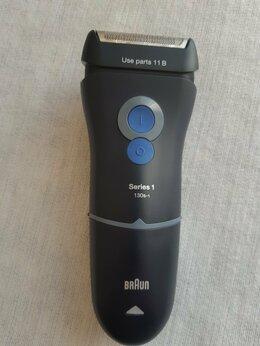 Электробритвы мужские - Бритва электрическая Braun 130 s, 0