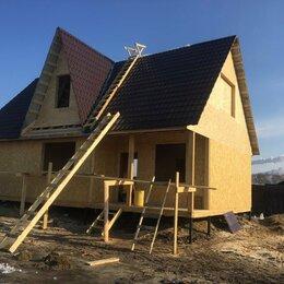Готовые строения - Каркасные дома , 0