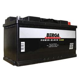 Аккумуляторы  - Аккумулятор Berga PB-N12 Power Block AGM 95 Ач…, 0