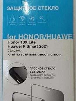 Защитные пленки и стекла - Защитное стекло Honor 10X Lite/ Huawei P Smart…, 0