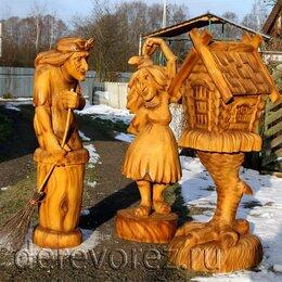Садовые фигуры и цветочницы - Деревянная скульптура, 0