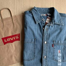 Рубашки - Винтаж джинсовая рубашка Levis XL на болтах, 0
