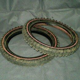 Обода и велосипедные колёса в сборе - Покрышки и камеры, 0