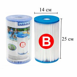"""Фильтры, насосы и хлоргенераторы - Картридж для фильтра """"B"""" 1 шт, Intex, 0"""