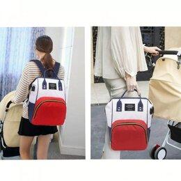 Сумки для мам - Новый рюкзак для мамы (красный+синий+бежевый), 0
