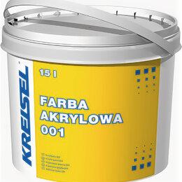 Краски - Краска акриловая, фасадная  Acrylfarbe 001 Ultra…, 0