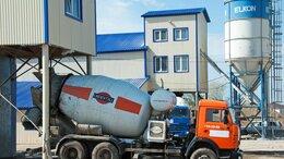 Строительные смеси и сыпучие материалы - Бетон м200, 0