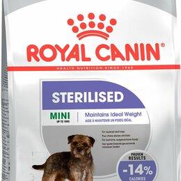 Корма  - Royal Canin Mini Sterilised 3 кг, 0