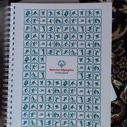 Канцелярские принадлежности - Блокнот сувенир с символикой Паралимпийские Игры, 0