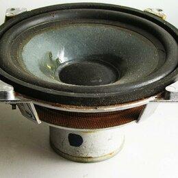 Акустические системы -  Динамик НЧ 25 ГД-26 (кобальтовый магнит) ., 0