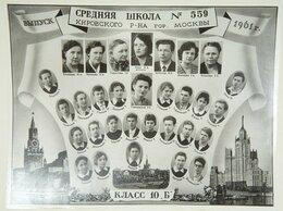 Фотографии и письма - Школьная виньетка, Москва, 1961 г., 40х50 см, 0