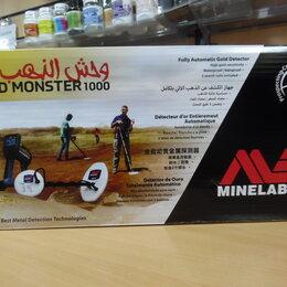 Металлоискатели - Металлоискатель Minelab GOLD MONSTER 1000, 0