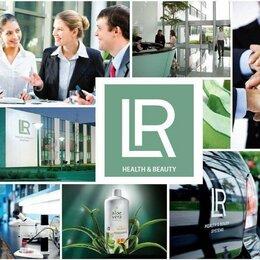 Менеджер - партнер компании LR, 0