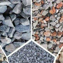 Строительные смеси и сыпучие материалы - Песок, Опгс, Щебень, пгс, Гравий, 0