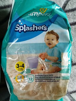 Подгузники - Подгузники детские для купания (р.3-4), 0