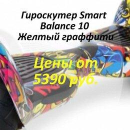 Моноколеса и гироскутеры - Гироскутер smart Balance 10 Желтый граффити, 0