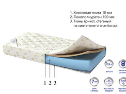 Матрасы и наматрасники - Матрас Special Porcos (800х1800 мм) h11 см, 0