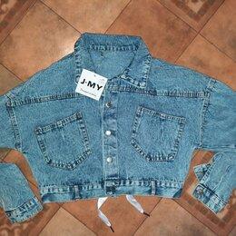 Куртки - Джинсовая курточка , 0