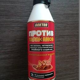 Средства от насекомых - Gektor - Средство против тараканов -  Гектор, 0
