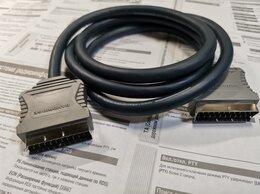 Кабели и разъемы - Кабель Bandridge SCART - SCART 1.4м, 0