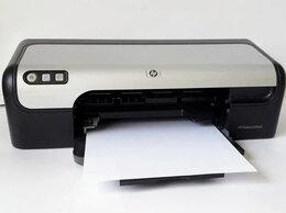 Принтеры и МФУ - Принтер HP-D2460 Заберите! Распродажа!, 0