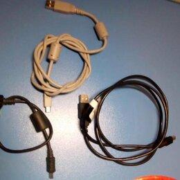 Компьютерные кабели, разъемы, переходники - Комплектующие для компьютера, 0