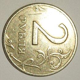 Монеты - Монета 2 рубля 1999 года и 2018 года брак, 0