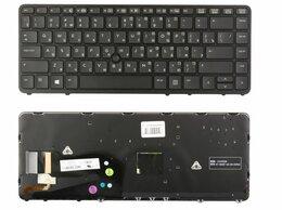 Клавиатуры - Клавиатура HP Elitebook 850 G1 черная с подсветкой, 0