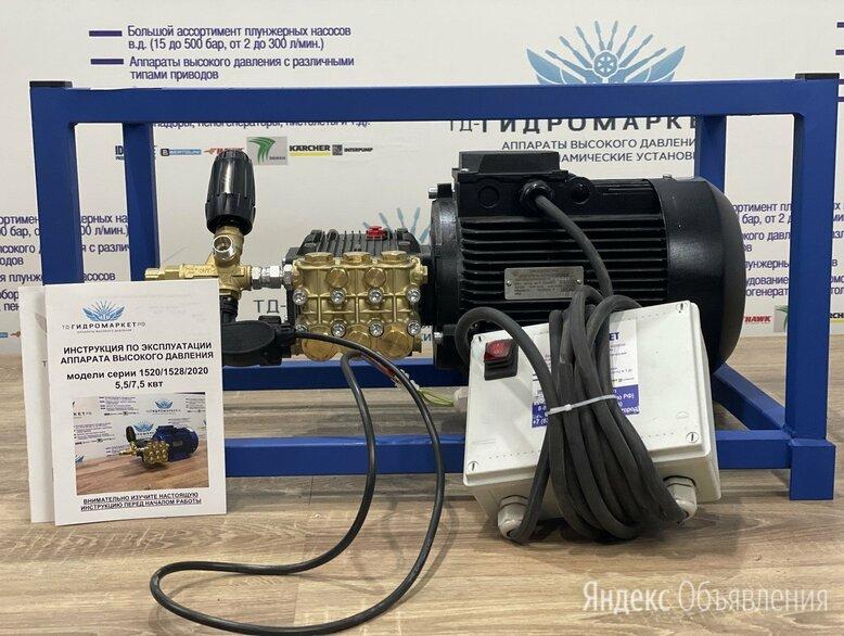 Аппарат высокого давления мойка по цене 66714₽ - Мойки высокого давления, фото 0