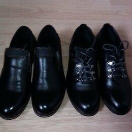 Ботинки - Новые кожаные ботинки 2 пары , 0