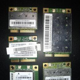 Прочие комплектующие - Wi-fi модули для ноутбука, 0