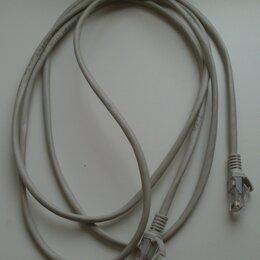 Кабели и разъемы - Кабель сетевой серый «папа» - «папа», длина 200 см, 0