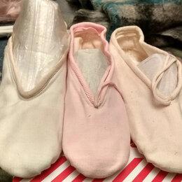 Обувь для спорта - Пуанты для танцев и хореографиии, 0