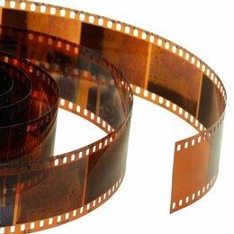 Фото и видеоуслуги - Сканирование фотоплёнки, слайдов, 0