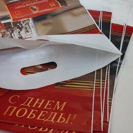 """Подарочная упаковка - Пакеты """"9 Мая"""", 0"""