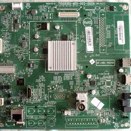 Запчасти к аудио- и видеотехнике - Модули для телевизоров, 0
