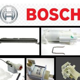 Аксессуары и запчасти - Запчасти для посудомоечных машин Bosch, Siemens , 0