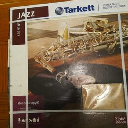 Плитка ПВХ - Плитка Tapkett Art vinyl Jazz 50х50, 5 кв.м, 0