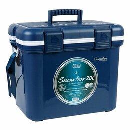 Контейнеры и ланч-боксы - Изотермический контейнер SNOWBOX 20л, 0