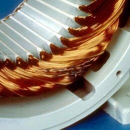 Специалисты - Укладчица (укладчик) обмотки электродвигателей, 0