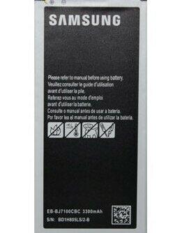 Аккумуляторы - Аккумулятор для Samsung Galaxy J7 2016…, 0