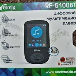 """Цифровые плееры - цифровой  плеер """"RITMIX """" """" RF- 51000 BT"""", 0"""